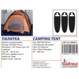Туристическа палатка 400023